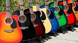 gitara na prezent